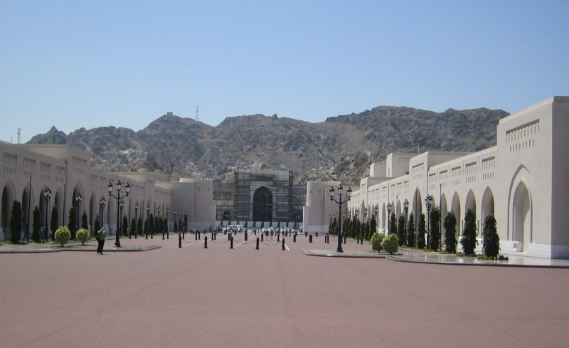 Blick vom Al-Alam-Palast zum Nationalmuseum