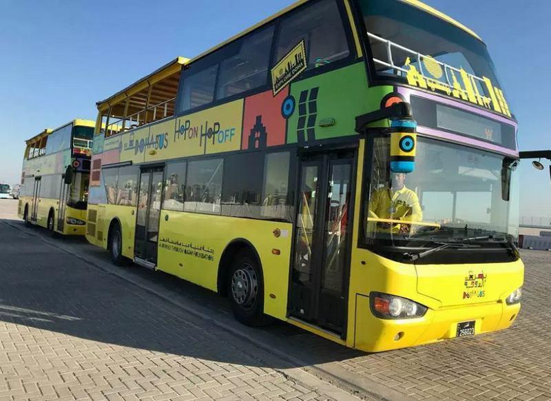 Doha Bus