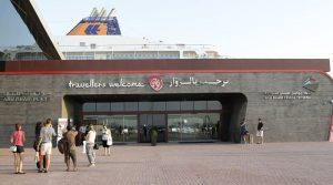 Das neue Kreuzfahrtterminal