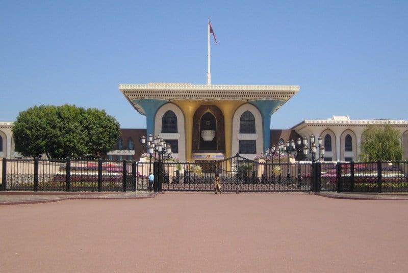 Der Al Alam Palast