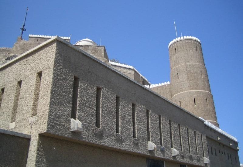 Al Mirani Fort Muscat