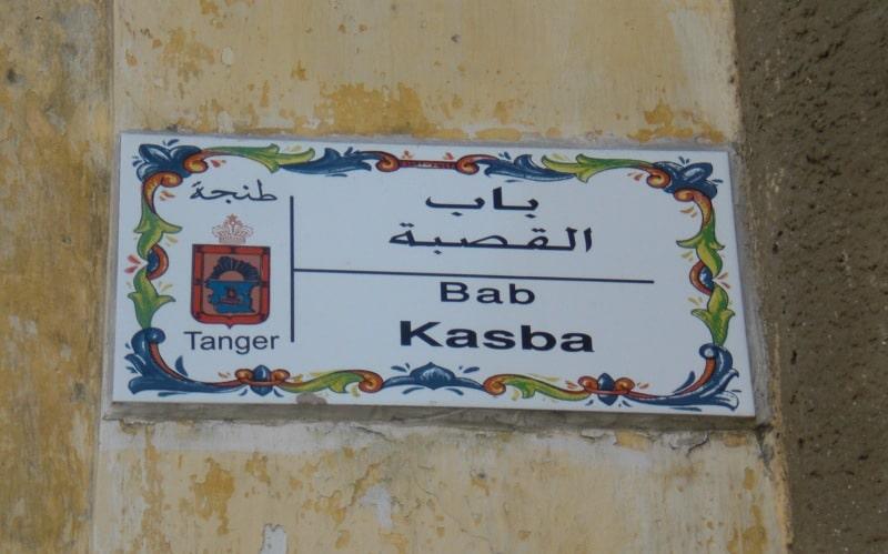 In der Kasbah von Tanger