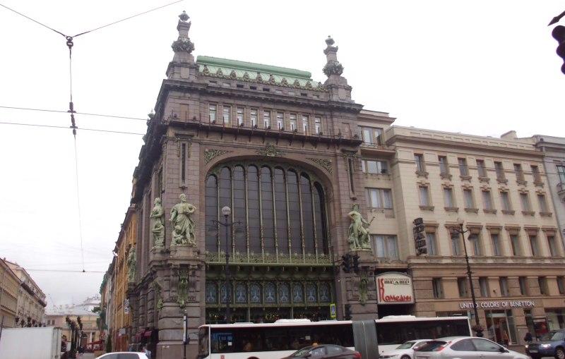 Kaufhaus am Newski-Prospekt
