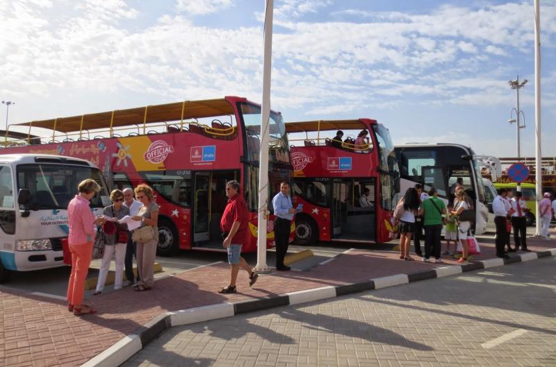 Stadtrundfahrten ab Terminal